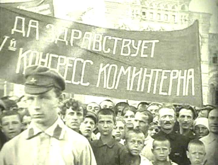коммунизм в Болгарии имена
