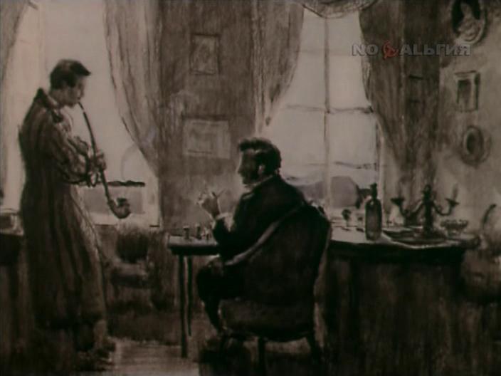 Сказки А С Пушкина   fasttorrentru