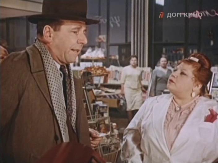 Совершенно серьезно (1961) hd » смотреть онлайн или скачать через.